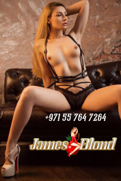 BERRY girl of James Blond 971557647264